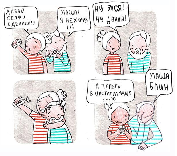 ПРЕД А1